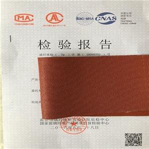 红色硅胶布价格 蒙皮防火硅胶布 弘之盛厂家直销