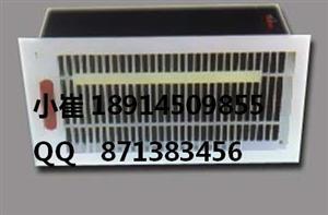 FYH-SFVMD自动复位防烟防火调节阀FHFWSDC-K