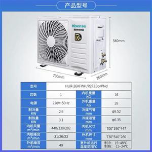 Hisense海信家用中央空调大1匹一拖一变频风管机