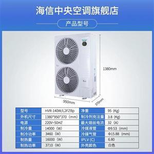 Hisense海信中央空调5匹一拖五变频多联机家用