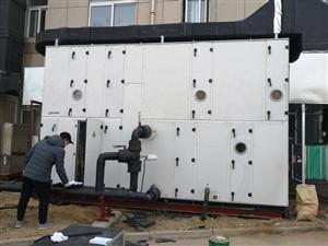 河南�B新沅 负压病区专双冷源非接触式热回收空调机组