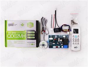 苏州群达挂机空调通用板   冷暖型带电辅热QD02MH