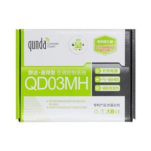 苏州群达挂机空调通用板   冷暖型带电辅热QD03MH