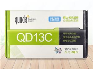 苏州群达柜机空调通用板   冷暖型带电辅热QD13C