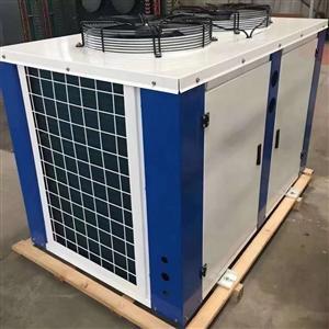 山东华风U型冷凝器上吹风系列3-20匹