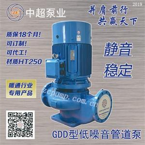 低噪音管道泵,循环泵,中央空调泵,冷却泵,冷冻泵