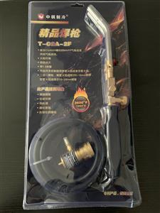 T-C2A-2F 电子打火 无氧焊枪带管 一枪双用代码20034