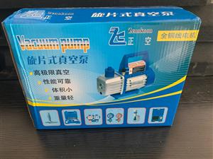 正空迷你型1升真空泵SVP-1 4台/件 商品代码21100