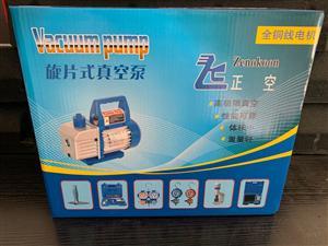 正空真空泵1L 1L/s单级真空泵 3台/箱 货品编码20026