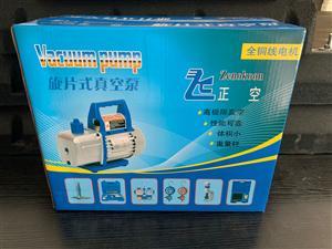 正空真空泵VP-1 R410A专用带表带电磁阀 全铜线