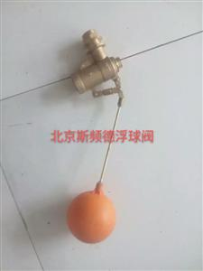北京斯频德浮球阀