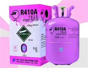 正品巨化制冷剂R410a(10kg)