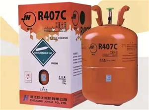 巨化制冷剂R407C(10kg)