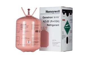 霍尼韦尔制冷剂R410a(10公斤)