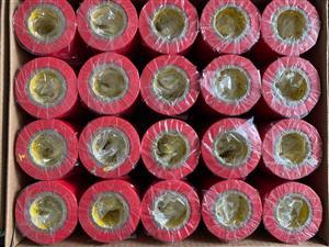 4.5CM*11M 红色 PVC橡塑胶带 80卷/10KG/件