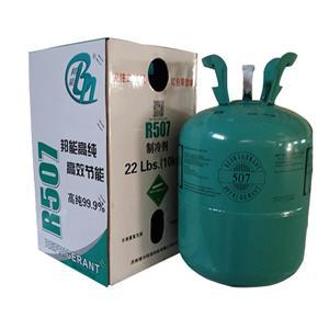 邦能R507制冷剂