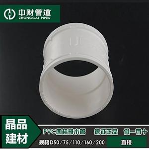 中财风管直接-等径 DN110 80只/箱