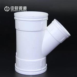 中财风管斜三通-中小 DN160×110 12只/箱