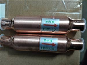 郑州谷轮膜片单向阀