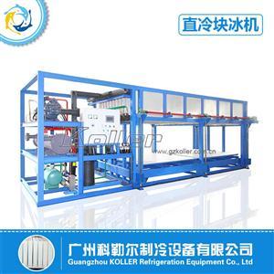 日产量8吨直冷块冰机 DK80