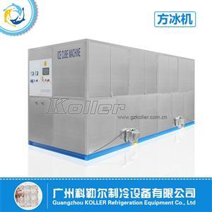 日产量8吨方冰机 CV8000