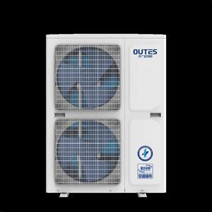 中广欧特斯双子星・变频地暖空调一体机型号:ZGR-14IADBPG2