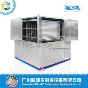 日产量5吨板冰机 PM50