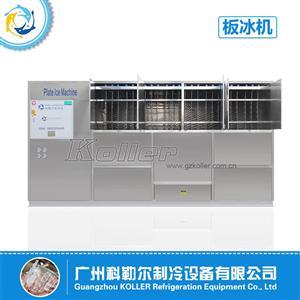 日产量15吨板冰机 PM150