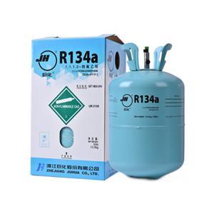 广州雄菱巨化R134A制冷剂13.6公斤