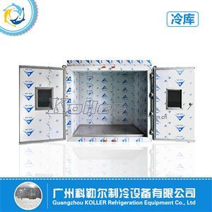 储冰量9吨冷库 VCR30