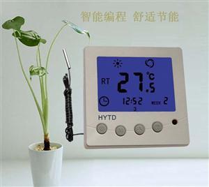 北京华阳天地HY329FH4-160126煤改电电磁采暖炉温控器