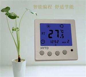 北京华阳天地HY329FH4-W电锅炉采暖温控器