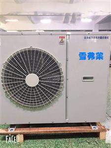 3P松下箱式机组   蒸发温度-30℃