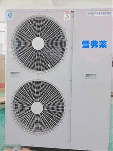5P松下箱式机组  蒸发温度-30℃