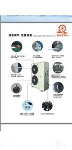 6P松下箱式机组  蒸发温度-30℃