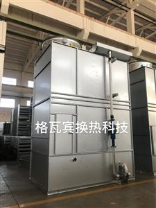 定制蒸发冷 冷库用蒸发式冷凝器