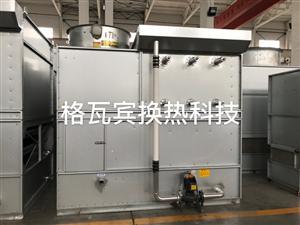 江苏格瓦宾三进三出 冷库用蒸发式冷凝器