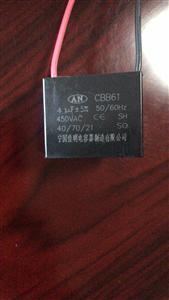 宁国佳明 CBB61电容器