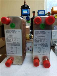 1/2匹钎焊板式换热器、不锈钢板式换热器、冷水机板换
