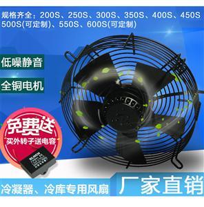 东莞��亿机电冷凝器、冷库装用风扇