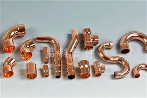 青岛易科紫铜管件铜配件