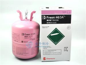 成都四海科慕制冷剂-R410A 10kg 40瓶/托
