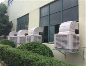 厦门环保空调 厂房降温设备 厦门环保空调 厂房降温设备生产厂家