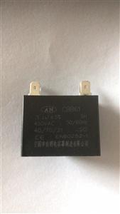 宁国市佳明CBB65空调电容器