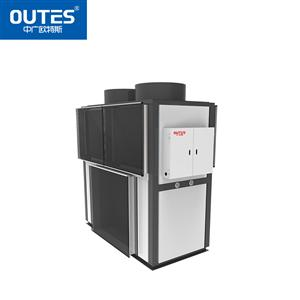 中广欧特斯(outes) 高温热泵烘干机 RF-120IIAZ