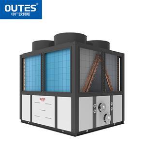中广欧特斯(outes) 商用热水机组 超低温系列 DKFXRS-150ⅡA