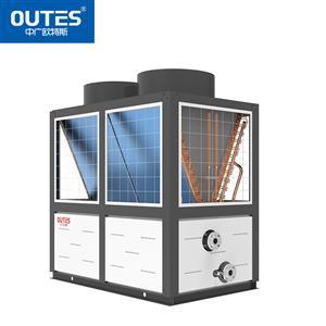 中广欧特斯(outes) 商用热水机组 超低温系列 DKFXRS-68ⅡA