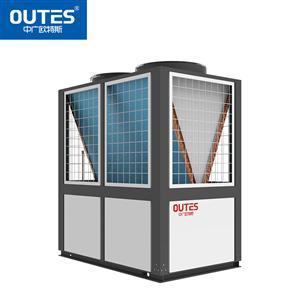 中广欧特斯(outes) 商用热水机组 超低温系列 DKFXRS-34Ⅱ