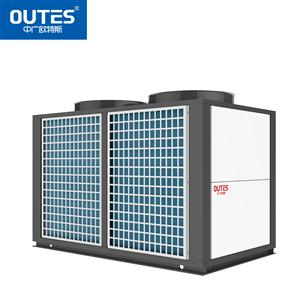 中广欧特斯(outes) 商用热水机组 常温循环系列 KFXRS-36Ⅱ