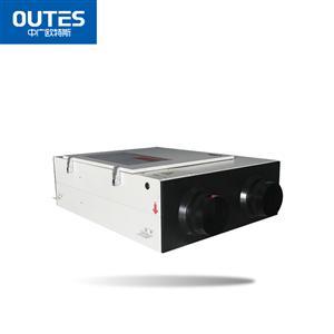 中广欧特斯(outes) 吊顶式新风机(工程机) OTS-C350SQ